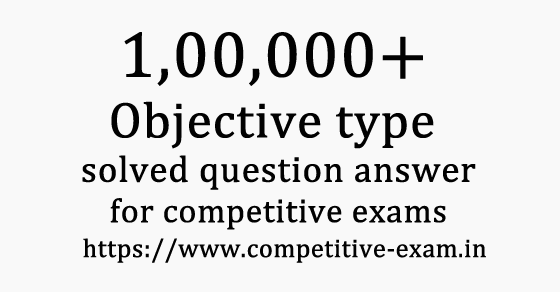English Objective Type Questions | PDF Download | 2019| Page 1